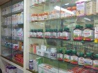 apteka, leki, lekarstwa